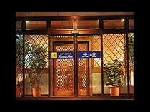 ビジネスホテル土岐 (岐阜県)