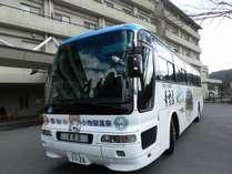 【期間限定】 無料送迎バス付き湯治ツアーで行く 青雲荘 さくらプラン♪