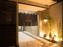 JAPANING HOTEL ブリエ京都 (京都府)