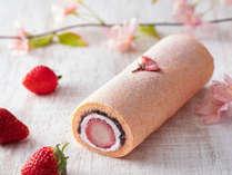 【プラン特典】いちごをたっぷりのクリームと餡で巻いた春の『桜ロールケーキ』