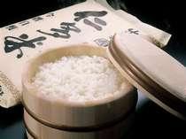 今や国際大会でも金賞受賞のご当地【仁多米】です。噛めば噛むほど味が出ます。