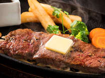 【牛ステーキ&ご夕食時にワンドリンク】付でたっぷりパワーチャージ!ビジネス&気楽なご旅行に●1泊2食付