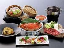 せっかくの旅行少し贅沢な食事を! 夏の旬菜プレミアム~渡り蟹と雲仙三昧~