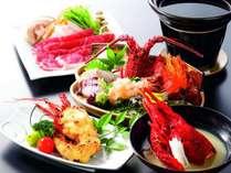 せっかくの旅行少し贅沢な食事を!秋の旬彩プレミアム~伊勢海老と雲仙牛~
