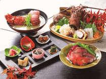 せっかくの旅行少し贅沢な食事を!秋の旬彩プレミアム~伊勢海老と六つの長崎珍味~