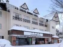 十和田湖グランドホテル (青森県)