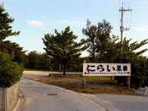 外看板/国道58号線を北上し、恩納村名嘉真の道路沿いにございます。