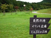 ログハウス目の前にある「パークゴルフ(有料)」はファミリーにも人気☆