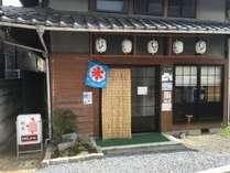 コミュニティスペース&アトリエハウスなんなんな (愛媛県)