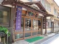 *信州の里山にある、昭和の風情が残る温泉。霊泉寺川沿いの静かな旅館です!