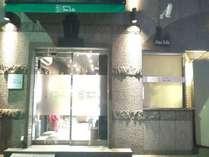 ホテルOneLife梅田 入口前の写真