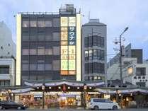 サウナ&カプセルホテルルーマプラザ (京都府)