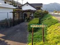 コンドミニアム 津和野荘 (島根県)