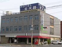 ホテル北大路 (奈良県)