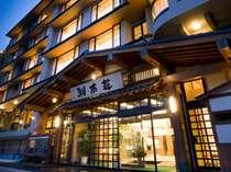 ホテル湖南荘◆じゃらんnet