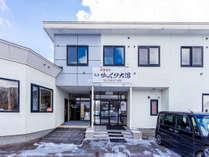 函館からのアクセスも良く、大沼観光はもちろん北海道観光・函館観光の拠点!