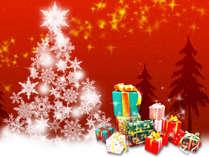 クリスマスプランスペシャルディナー&スパークリングワイン&スペシャルスイーツ♪離れで過ごす特別な時間