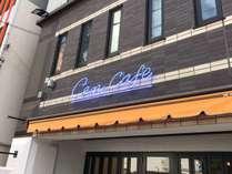 Cen Cafe Ueno