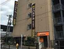 アパホテル 町田駅東◆じゃらんnet