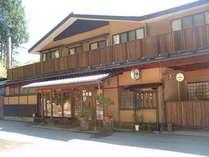 茶臼山温泉 森の宿 遊星館(旧:湯元 塩吹館)