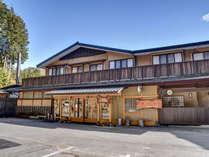 茶臼山温泉 森の宿 遊星館