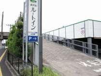 【自走式立体駐車場】完備☆無料駐車場140台収容でございます。2階は重量制限2tまででございます。