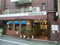ビジネスホテル 新宿タウンホテル◆じゃらんnet