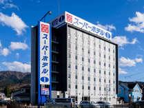 スーパーホテル御殿場Ⅰ号館―側面