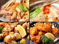 【選べる夕食】名古屋コーチン夕膳