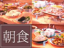 和食中心の朝食バイキング※イメージ画像