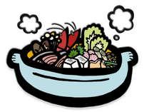 【沖すき】海の幸もりだくさん♪海鮮よせ鍋