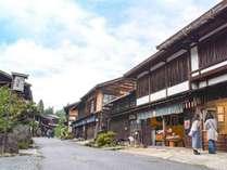 *【妻籠宿】当館からお車で約20分。古き良き日本の街並を感じます。