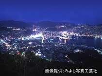 日本三大夜景の一つと言われる長崎1000万ドルの夜景(タクシー見学プランでGO!)