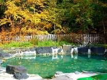 秋の草原の湯