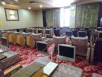 テレビ付きリクライニング大部屋