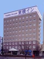浅間山が一望できるホテルの外観