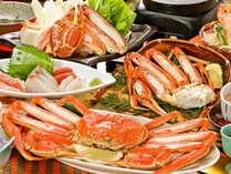 鳥取県境港はカニの水揚げ量日本一!「蟹づくし会席」