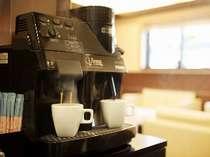 ロビーでは挽きたてコーヒーが無料で楽しめます!チェックイン、アウト時やお待ち合せにどうぞ!