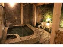 ☆露天風呂☆暑い夏も涼しみながら、お風呂をご堪能できます♪