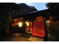 宮城野の静かな温泉宿「櫻休庵」。客室露天風呂と部屋食のお宿