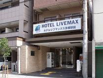 ホテル リブマックス 京都駅前◆じゃらんnet