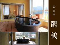【憧れの展望風呂つき客室】100%源泉かけ流しの展望風呂。好きな時に好きなだけ温泉に浸る贅沢な時間を…