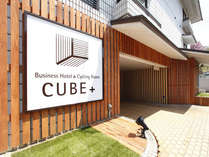 2011年3月1日に一部リニューアルオープンしました。