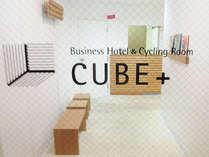 hotel CUBE(ホテルキューブ) (奈良県)