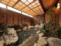 姉妹館「一望館」の露天風呂。美人湯温泉でツルスベ肌をGET♪