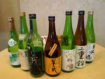 【日本酒好き集合】伊賀の地酒3種呑み比べ+お好きな1杯コミ!和洋創作会席の地場グルメを肴にグイッと♪