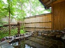 【客室露天風呂】★阿蘇五岳館★ 緑豊かな時期はミニ庭園付露天で森林浴気分!