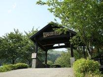 竹の倉山荘◆じゃらんnet