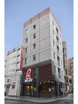 ホテル リリーフ 小倉駅前◆じゃらんnet