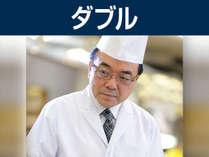 総料理長、多田義男